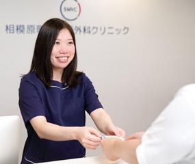 相模原町田血管外科クリニック