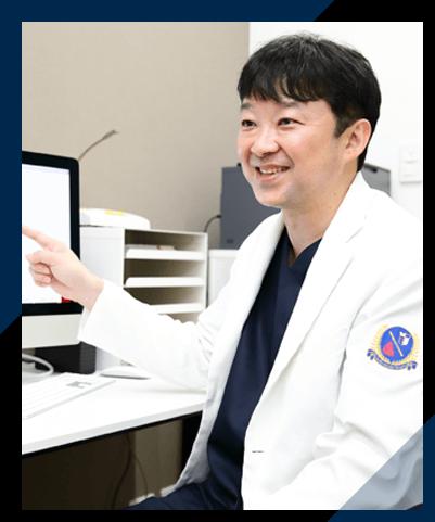 町田・相模原地域初の 血管専門のクリニックです